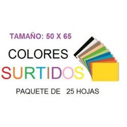 CARTULINA 50X65 COLORES SURTIDOS