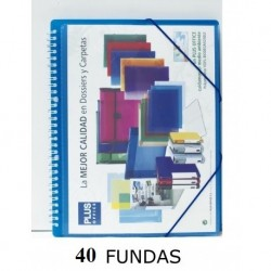 CARPETA FUNDAS PLUS ESPIRAL 40F.GOMAS