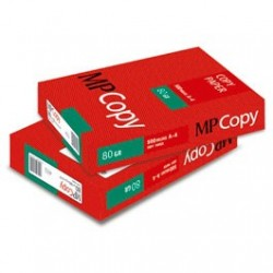 Papel Multifuncion Mp Copy A4 80gr 500H